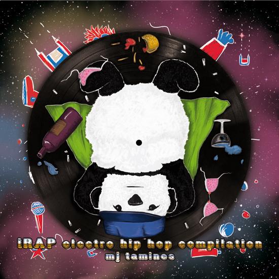 Sortie de la compilation de musique hip-hop gratuite : iR@p